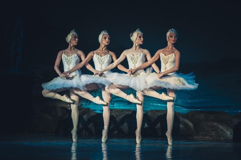 Balletto Russo изображение