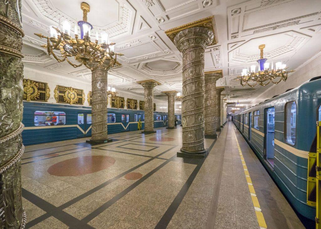 Metropolitana изображение